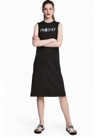 SMART SHOPPING: 5 little black dress sub 40 de lei!