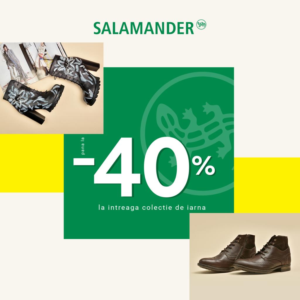 salamander_mall