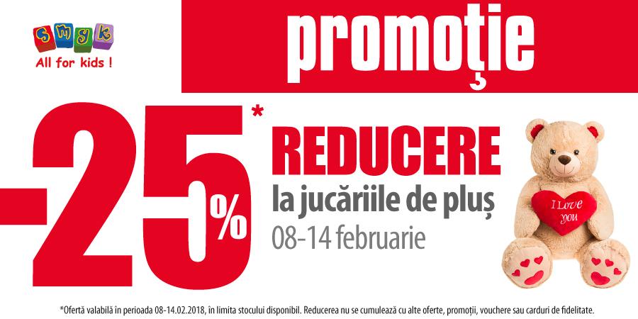 promo_valentines_web_900x450